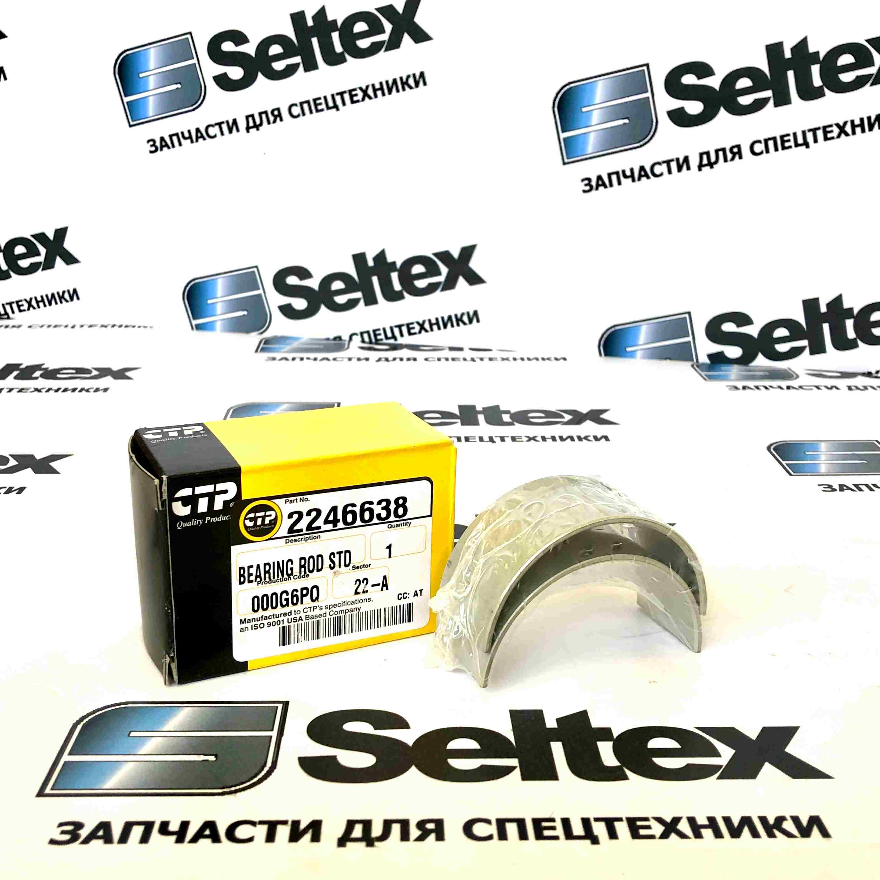 Caterpillar Seltex